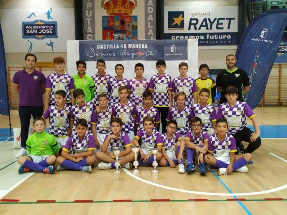 Campeonato de Deporte en Edad Escolar.